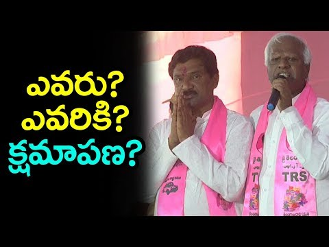 Kadiyam Srihari Clarify Issue with Rajaiah at Station Ghanapur Meeting | TS Politics | Indiontvnews