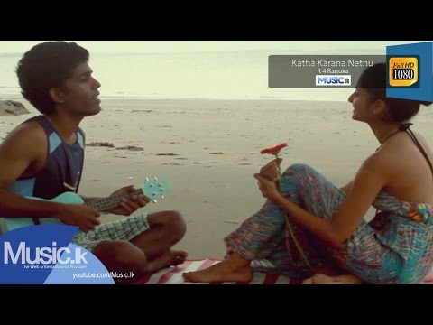 Katha Karana Nethu - R 4 Ranuka