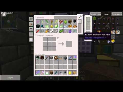 Как сделать портал в эльфхейм
