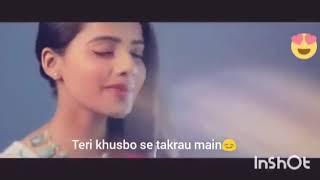 O Karam Khudaya hai female version lyrics
