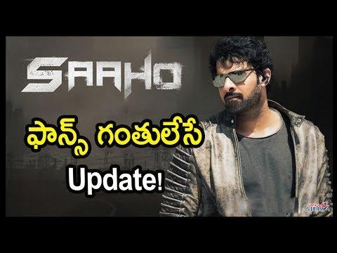 SAAHO Second Teaser Release Date Fix | Prabhas | Shraddha Kapoor | Director Sujeeth | Telugu Stars