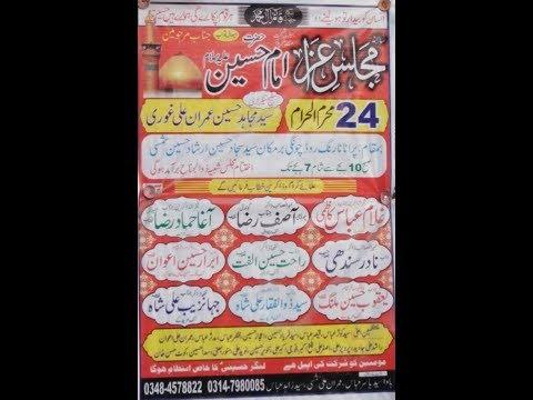 LIve Majlis 24 Muharam 2019 Mitranwali Sialkot