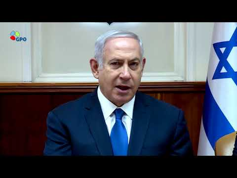 PM Netanyahu's Remarks at Weekly Cabinet Meeting - 15/7/2018