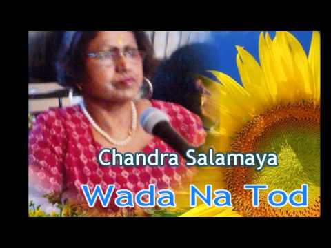 Wada Na Tod by CHAN SALAMAYA