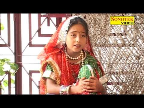 Shanti Bani Kranti Part 3 I Haryanvi Children Comedy Natak I Sonotek video