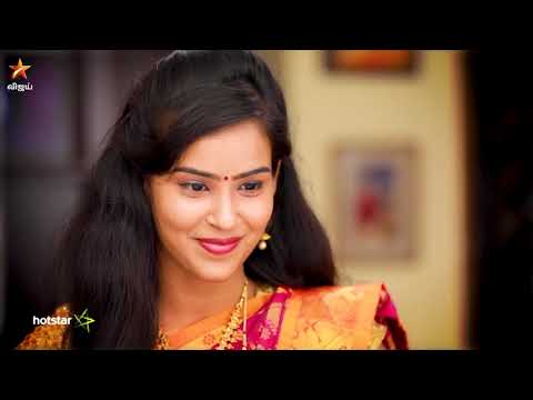 Bharathi Kannamma Promo This Week 24-06-2019 To 28-06-2019 Next Week  Vijay Tv Serial Promo Online