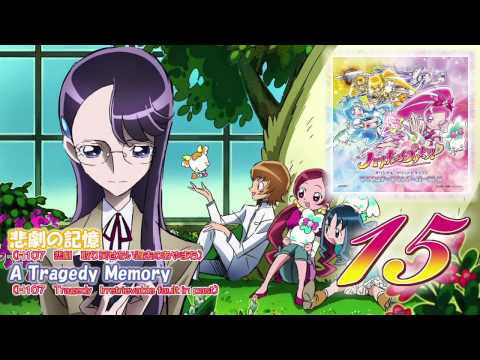 Heartcatch Precure! Ost 2 Track15 video