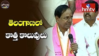 CM KCR About New Jobs In Telangana | Jordar News | hmtv