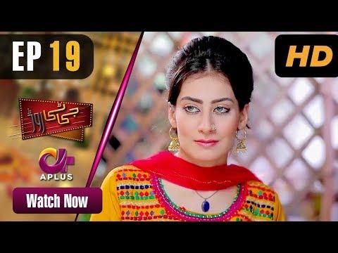 Pakistani Drama | GT Road - Episode 19 | Aplus Dramas | Inayat, Sonia Mishal