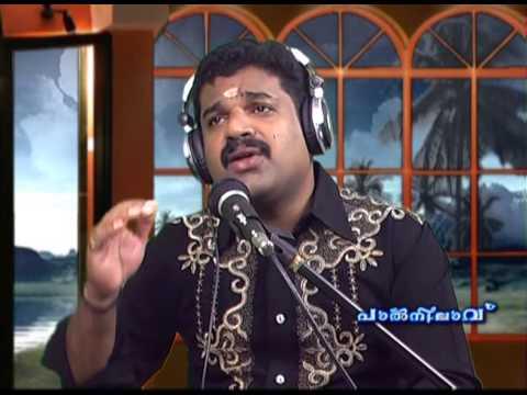 Sararanthal Thiri Thanu  Palnilavu Singer Vijesh Gopal
