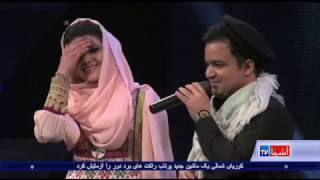 Afghan women and entertainment