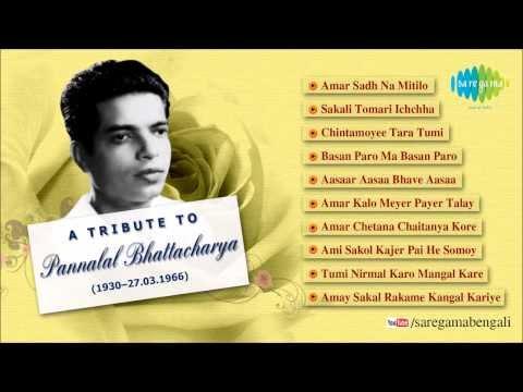 A Tribute to Pannalal Bhattacharya | Amar Sadh Na Mitilo | Shyama...