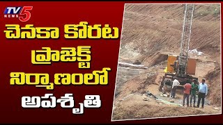 Tragedy in Chanaka Korata Project Contraction Works | Adilabad | TV5