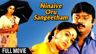 Ninaivae Oru Sangeetham - Vijaykanth, Radha, Rekha - Super Hit Tamil Movie - Tamil Full Movie