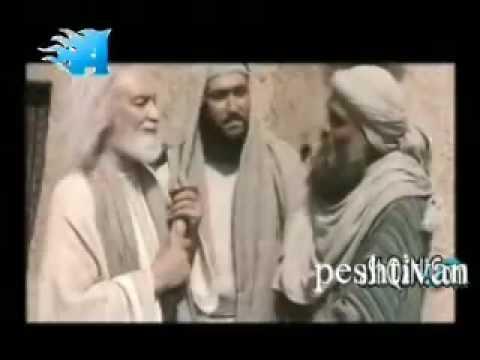 Youtube - Hazrat Yusuf Ba Kurdi Part 154.flv video