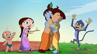 Chhota Bheem aur Krishna - Yeh Dosti | Friendship Day 2017 Video