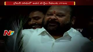 TRS Party Focusing on Greater Hyderabad | TRS Political Strategies | NTV