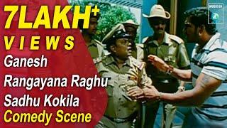 MR 420 Kannada Full Movie Comedy Scenes 2 | Ganesh,Pranitha,Sadhu Kokila