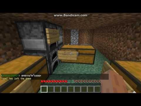 review minecraft สอนการเล่นมายคราฟเบื้องต้น1