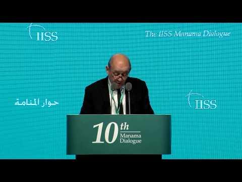 IISS Manama Dialogue 2014: Jean Yves Le Drian