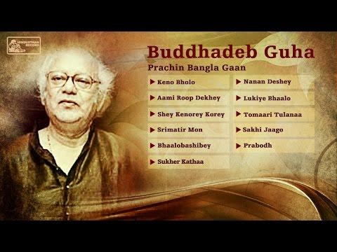 Old Bengali Songs | Tappa | Puratoni Bangla Gaan | Buddhadeb Guha video
