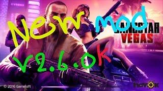 Gangstar Vegas v2.6.0k (MOD) เงิน+เพรช+ค่าเงิน เพรช อมตะ