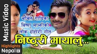 Bishnu Majhi & Rishi Khadka