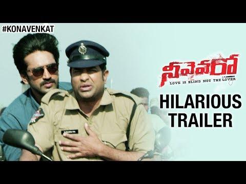Neevevaro Hilarious Trailer | Aadhi Pinisetty | Taapsee | Ritika | Vennela Kishore | Kona Venkat