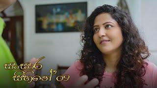 Sansara Sihine   Episode 09 - (2021-02-26)