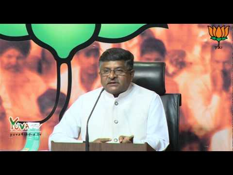 Shri Ravi Shankar Prasad on statement made by Smt. Sonia Gandhi: 5th October 2014