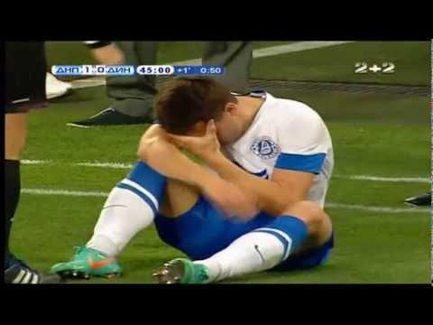 Днепр 2-1 Динамо | Жестокий момент с Коноплянкой