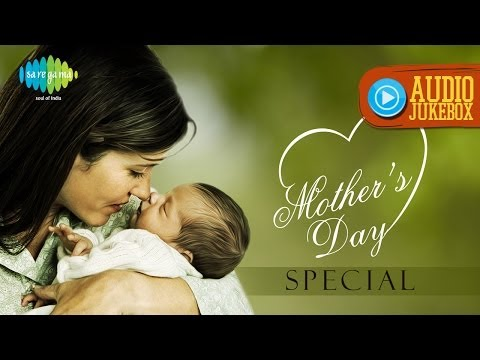 Mothers Day Special Songs | Old Hindi Songs | Maa Pyari Maa