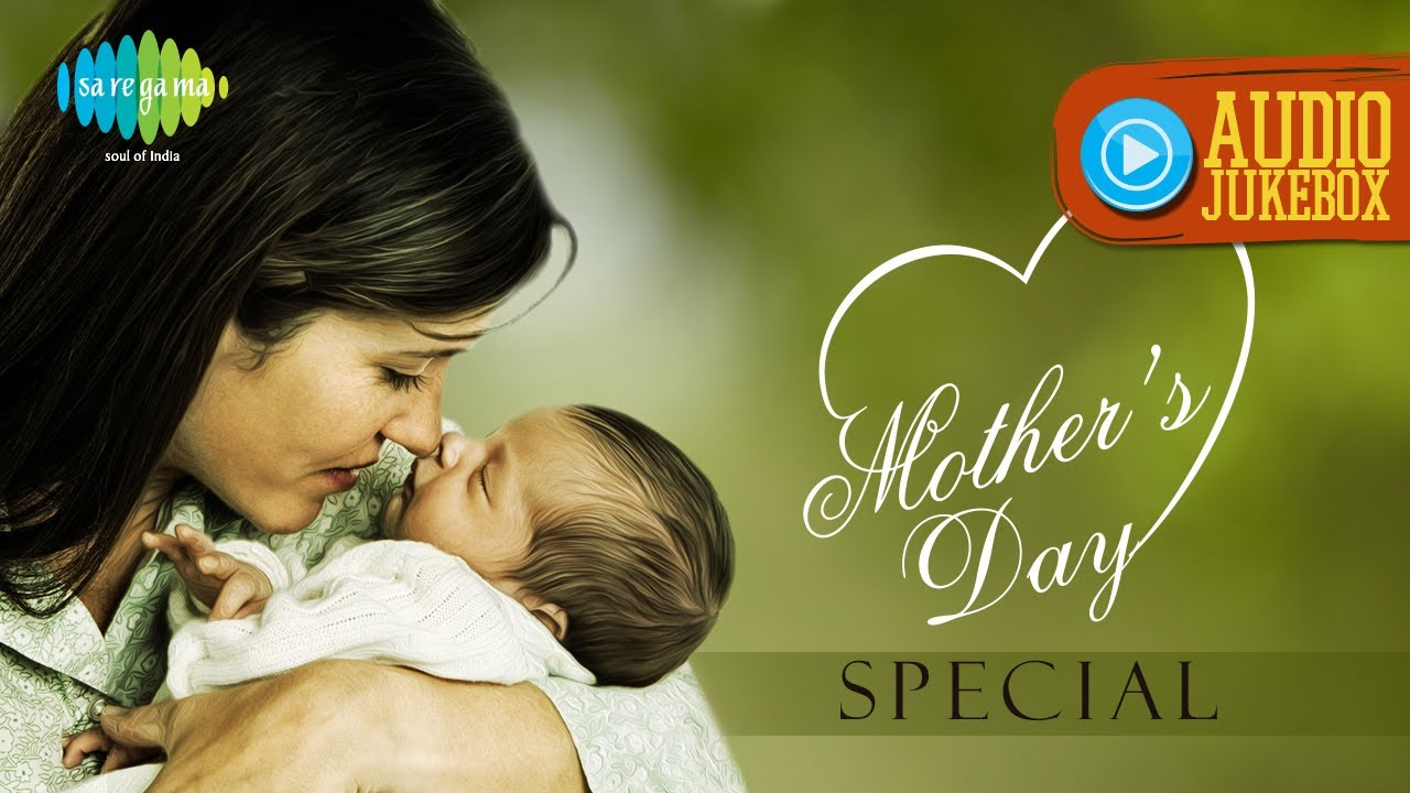 Mother's Day Special Songs | Old Hindi Songs | Maa Pyari