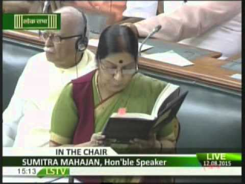 Sushma Swaraj 's Lok Sabha speech in reply to allegations over Lalit Modi