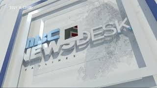 뉴스데스크 타이틀+주요뉴스(9월17일, 금)