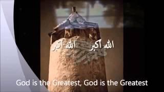 Quranist Adhaan