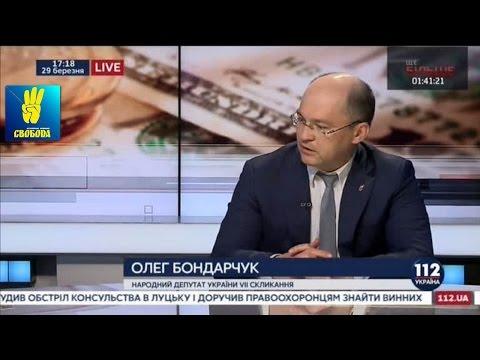 """Олег Бондарчук в етері телеканалу """"112 Україна"""""""