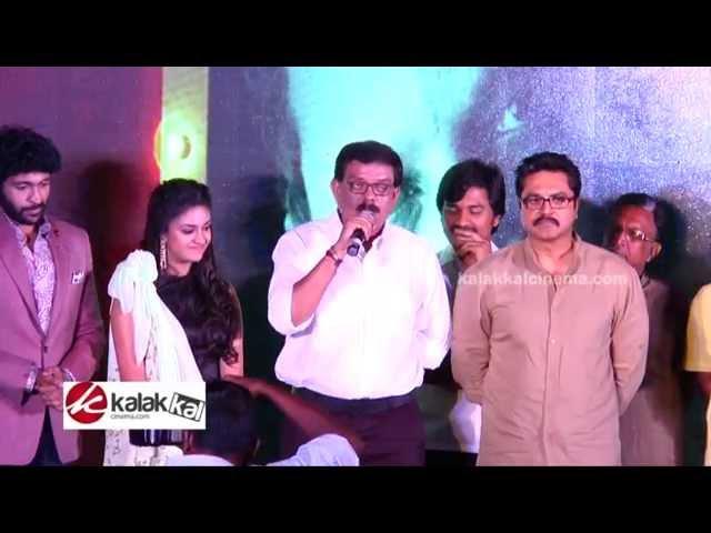 Idhu Enna Maayam Movie Audio Launch