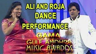 Ali and Roja Dance Performance for Pawan Kalyan    GAMA Awards
