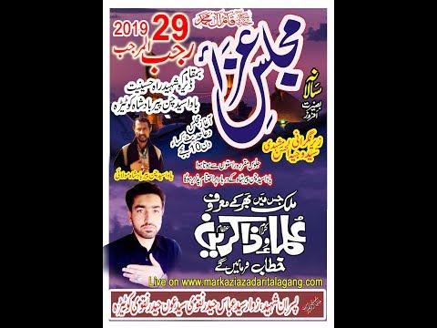 29 Rajab  Live Majlis e aza 2019.....Kotehra Chakwal