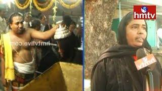 లక్ష్మి వెంకటేశ్వర స్వామిని దర్శించుకున్న ముస్లింలు | Ugadi Celebrations In Tirumala | hmtv News