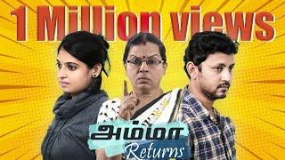 Kaal Kattu   Tamil Web Series   Episode 08   Amma returns  Black Pasanga