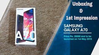 Samsung Galaxy A70: 1st Impression, camera test & Unboxing [Hindi]
