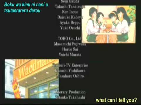 No More Words - Ayumi Hamasaki - Inuyasha The Movie Affections Touching Across Time video