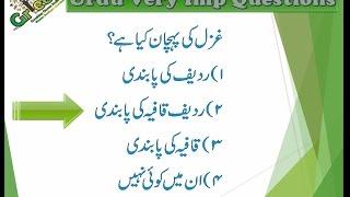 Urdu Quiz Test 02 | 90% Will Fail IN This Urdu Quiz 02