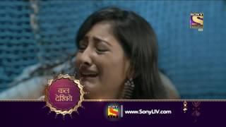 Ek Rishta Saajhedari ka - एक रिश्ता साझेदारी का - Episode 153 - Coming Up Next