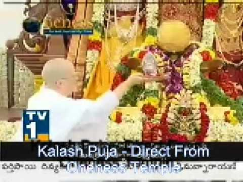 Kalash Puja Maha Mangala Aarthi Part 3 End video