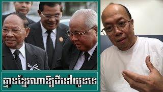 គ្មានកម្មាភិបាលខ្មែរCPPណា ឱ្យដីទៅយួនទេ _ Territorial Integrity: Chea Sim, Heng Samrin, Hun Sen