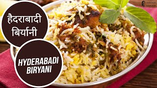 Hyderabad Biryani - Hyderabadi Chicken Biryani