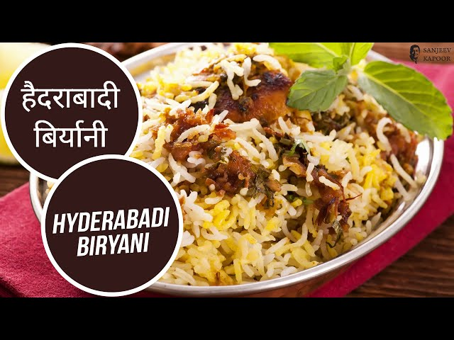 sddefault Hyderabadi Biryani